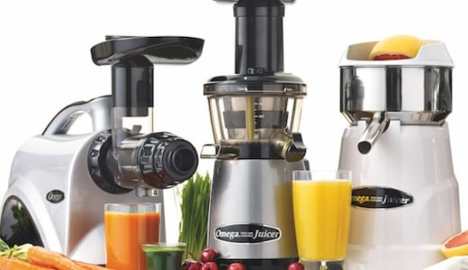best commercial cold press juicer